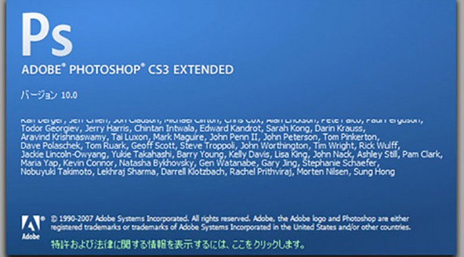 PhotoShop Extendedでテクスチャ