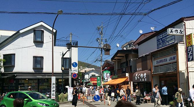 恒例のゼミ合宿 -軽井沢編三日目-